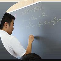 数学研究愛好会